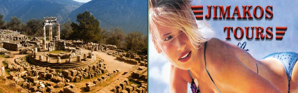 Látogatás az ókori világ emlékeihez
