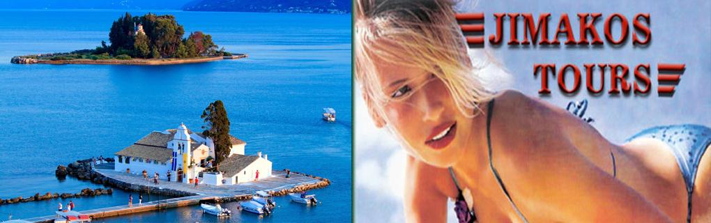 Korfu, Kréta - az Égei-tenger gyöngyszemei