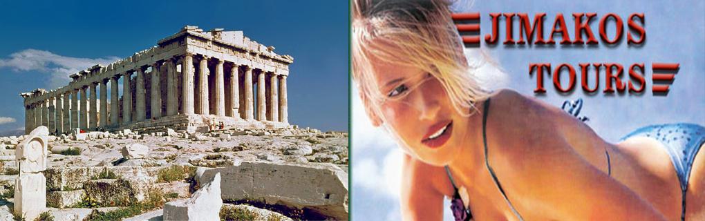 Stúdiók, apartmanok Görögország legszebb részein kedvező áron!