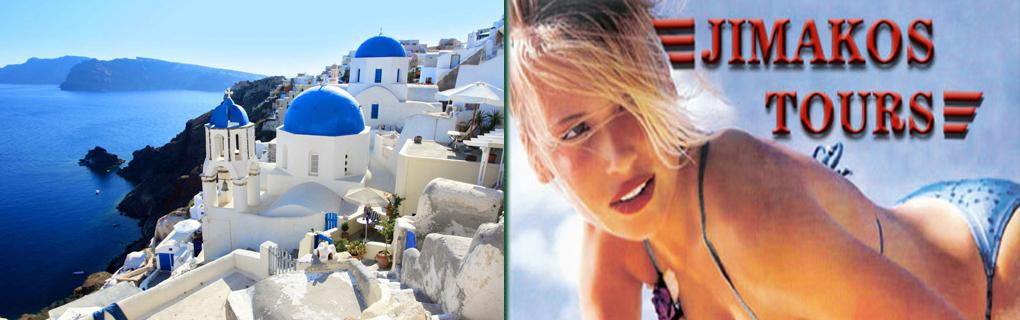 Ismerd meg velünk a mediterrán Hellász csodálatos világát!